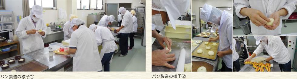 パン工房 いずみのパンができるまで