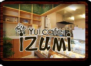 Yui cafe izumi