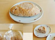 くるみとクランベリーのパン